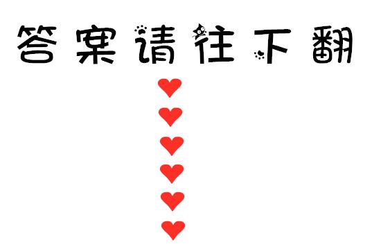 塔罗牌占卜:近期,你的心愿会达成吗?